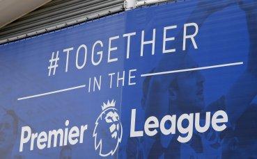 Прогноза: Само две седмици пауза между сезоните във Висшата лига