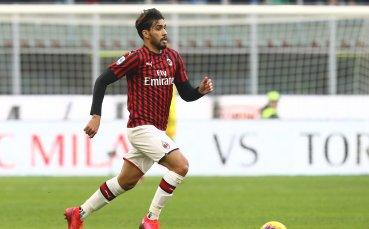 Още един европейски гранд поиска халф на Милан