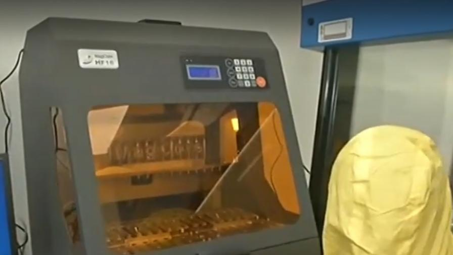 Първа PCR лаборатория в Северна България