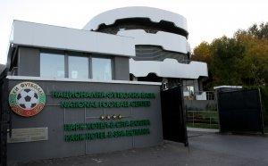 Кадър на Локо Пловдив е фаворит за нов президент на БФС