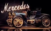 Mercedes-Benz 120 години