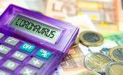 Огромен спад на парите, които изпращат българи от чужбина