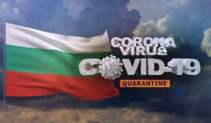 Нови жертви на коронавируса в България - Теми в развитие | Vesti.bg