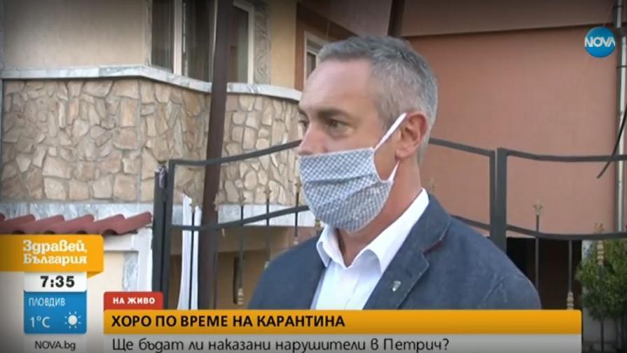 Хоро по време на карантина в Петрич, какви мерки са взети?