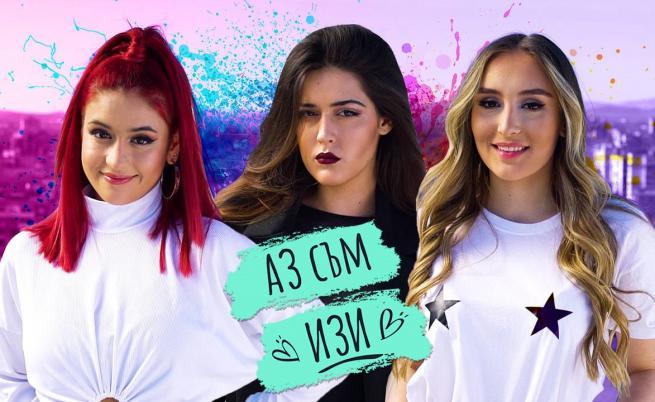 Как прекарват в изолация три красиви, млади и популярни БГ момичета – Симона, Дара Екимова и Мари Константин