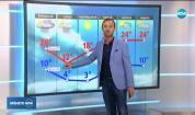 Прогноза за времето (14.04.2020 - обедна емисия)