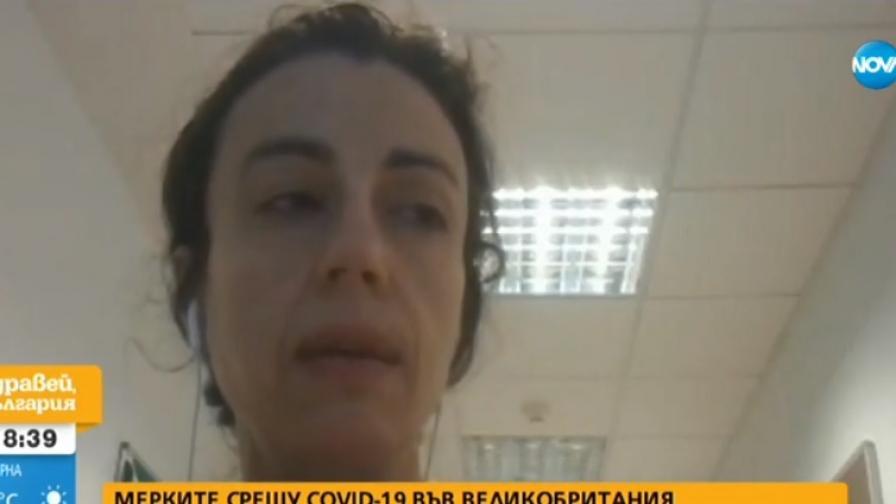 Български лекар в Англия: Това е криза отвъд здравната система