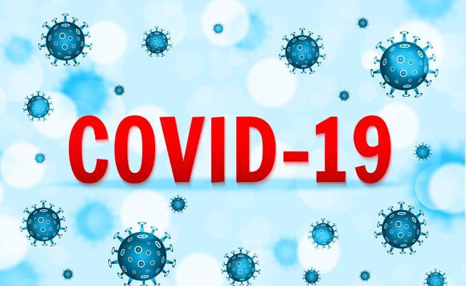 Семейство, заразено с COVID-19, се върна от Нидерландия
