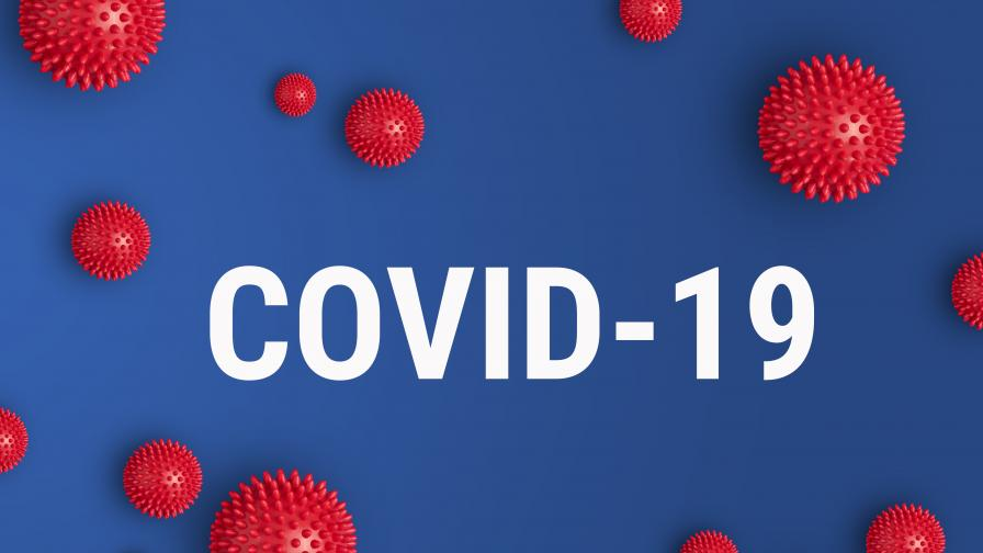 COVID-19 в Европа: Ситуацията започва да се стабилизира