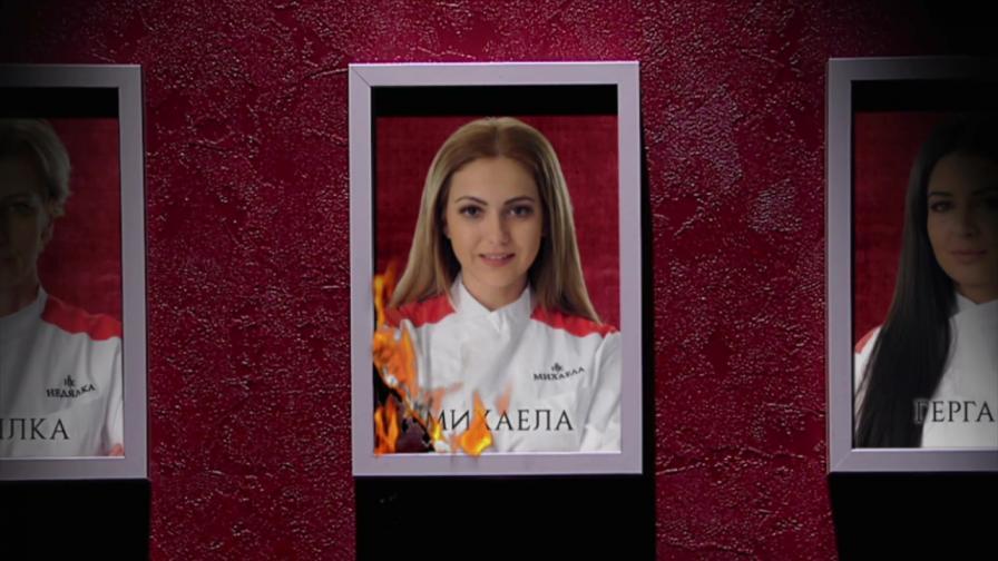 Михаела жертва отбора си и напусна Hell's Kitchen България