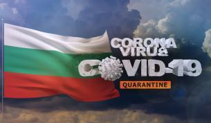 Коронавирусът взе две нови жертви в България