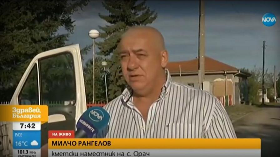 Стреляха по кола на кметски наместник в село Орач