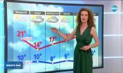Прогноза за времето (05.05.2020 - обедна емисия)