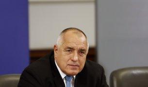 Борисов: Горанов не е съгласен, но решението за ДДС е политическо - България | Vesti.bg