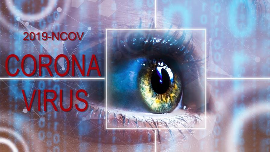 <p>Очите са най-лесният &bdquo;вход&rdquo; за коронавируса</p>
