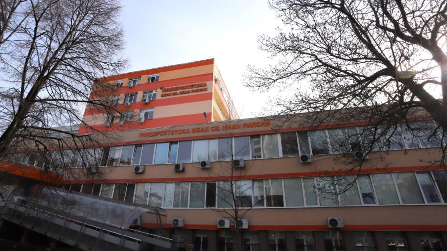"""УМБАЛ """"Св. Иван Рилски"""" отхвърля обвиненията за разпространение на COVID-19"""