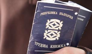 Предложение: Допълнителен платен отпуск за родителите и по-голямо обезщетение за безработните - Теми в развитие | Vesti.bg