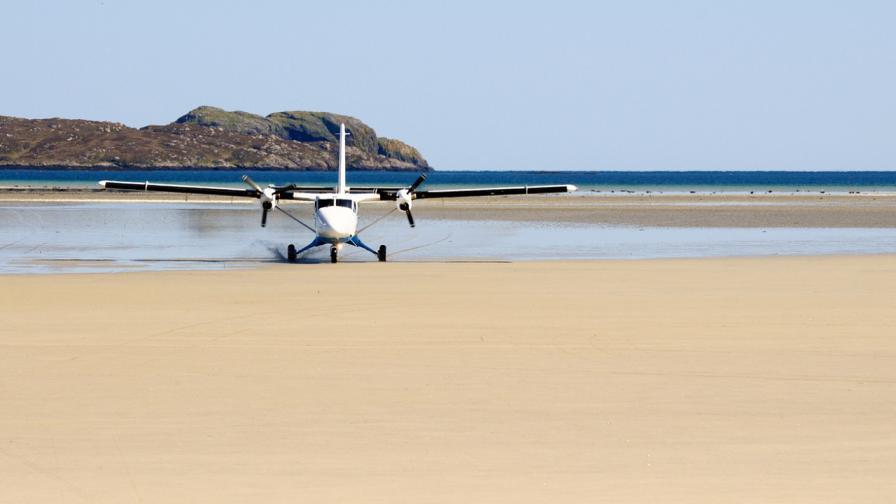 Кое е единственото летище в света с писта на плажа