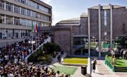2 специалности в 1 учебен план във Варненския свободен университет