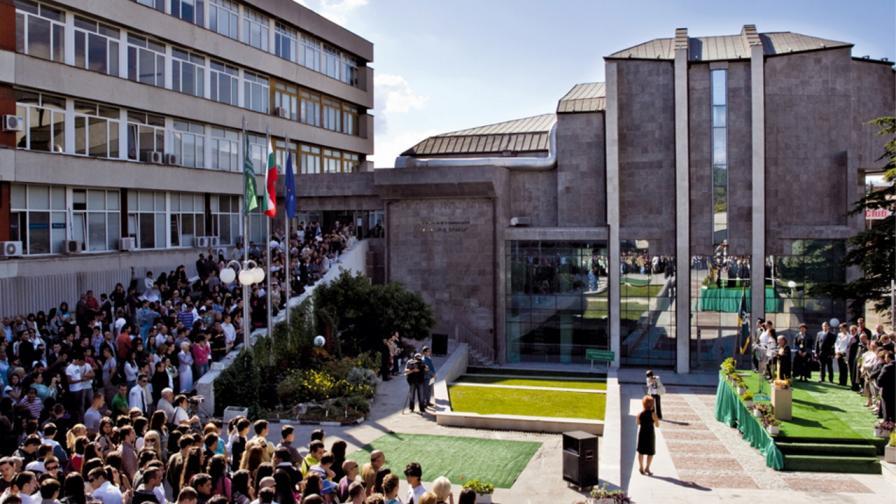 Варненски свободен университет