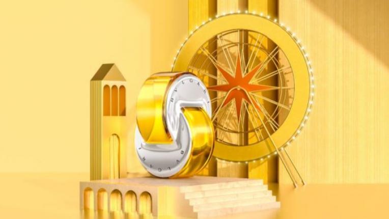 Omnia Golden Citrine - златният билет, който ще те потопи в топло сияние