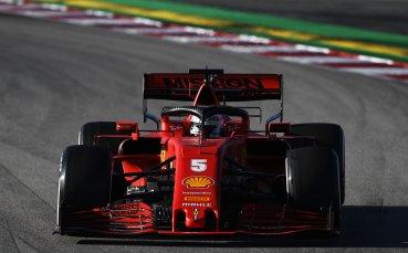 Ферари иска да домакинства кръг от Формула 1 на пистата