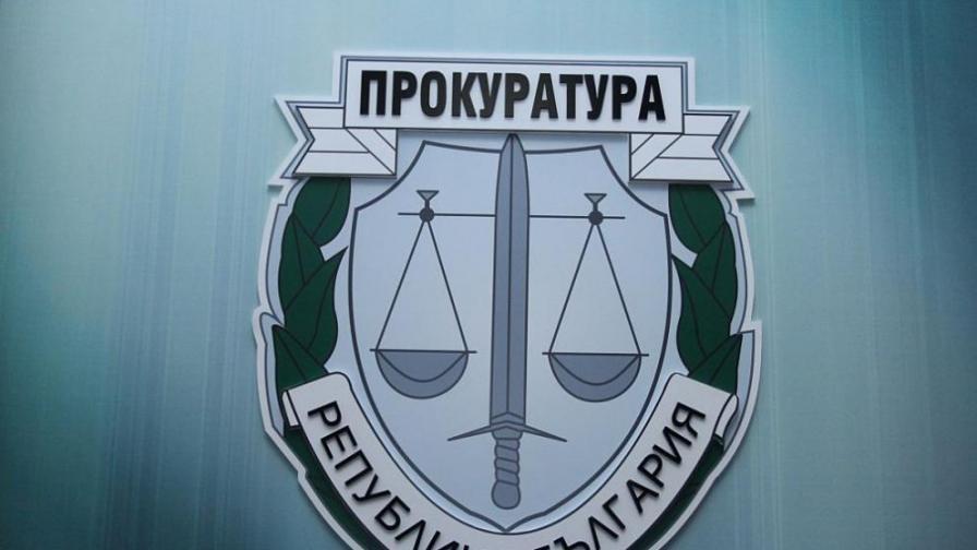 <p>За спецакциите срещу Божков от говорителя&nbsp;на главния прокурор&nbsp;</p>