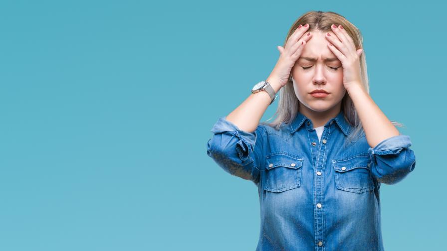Ето как да се справите с ужасната мигрена