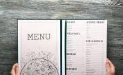 Това ли е бъдещето на менюто в ресторанта?