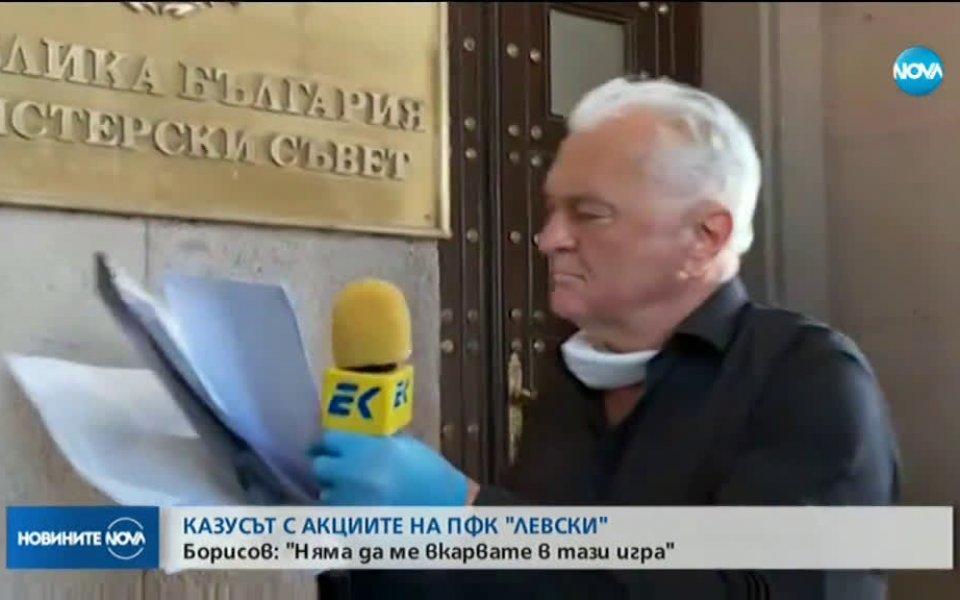 Премиерът Бойко Борисов взе отношение по темата с акциите на
