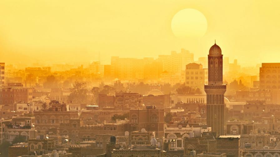 Йемен – между войната и COVID-19