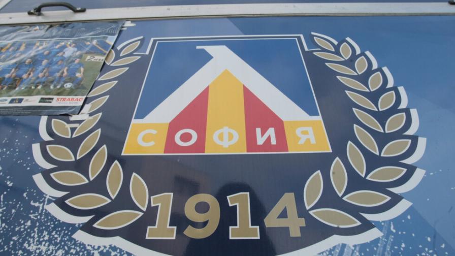 """Пеевски дари 500 000 лв. на """"Левски"""""""