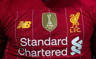 Ливърпул с официално становище за екипите си