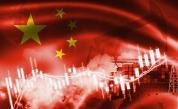 За първи път от десетилетия: Китай без цели за ръста на БВП
