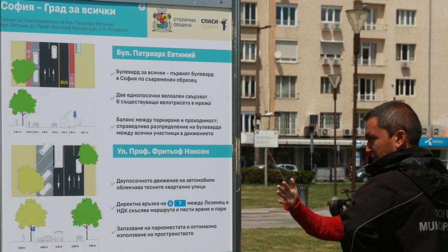 """Нови бус лента и алеи по бул. """"Патриарх..."""