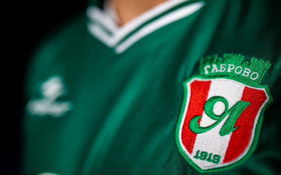 Отборът на Янтра Габровоофициално се завръща в професионалния футбол. Това