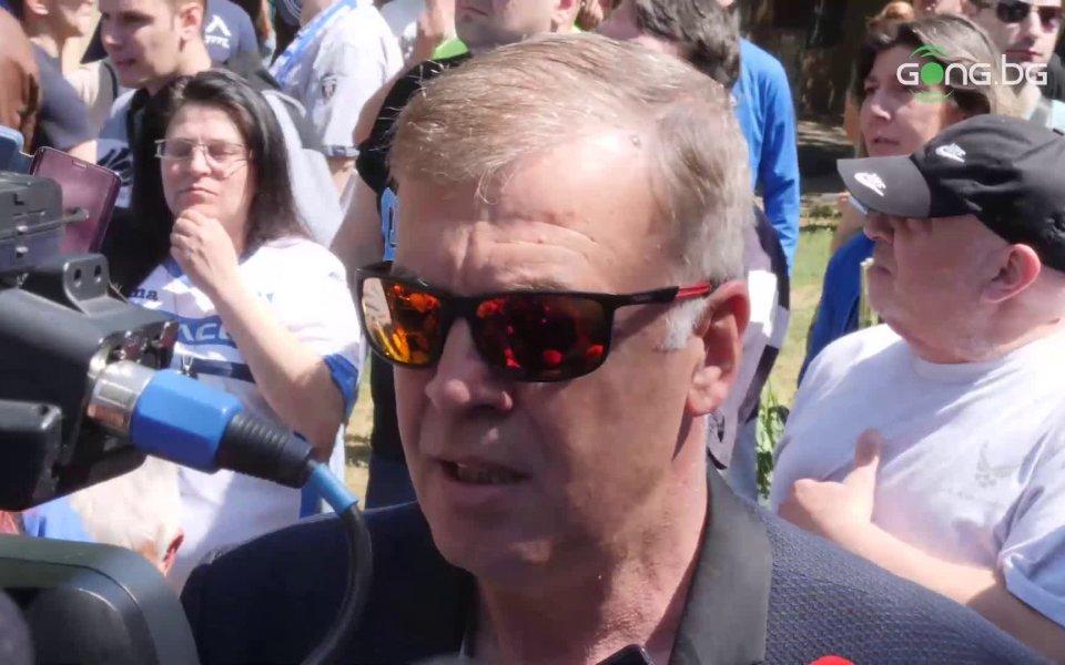 Легендата на Левски Наско Сираков заяви пред медиите по време