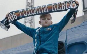 Левски поздрави феновете си със специален клип