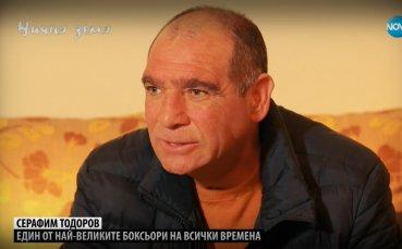 Среща с боксовата легенда Серафим Тодоров - Сарафа - II част