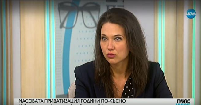 България Какво да правим с боновите си книжки? Обяснява финансовият