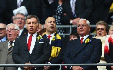 Президентът на Арсенал се оттегли от поста след 7 години