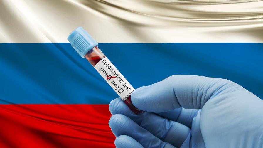 Рекорден брой починали от COVID-19 за денонощие в Русия