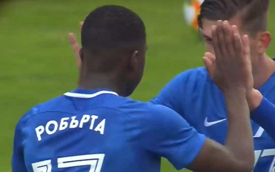 Отборите на Левски и Витоша Бистрица играят при резултат 2:0