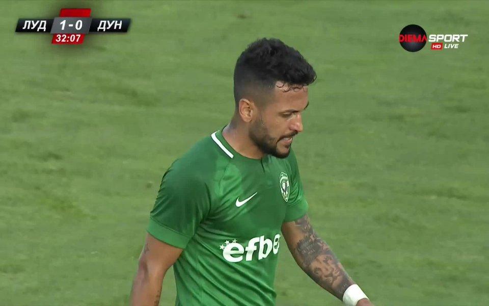 Вандерсон удвои актива на Лудогорец срещу Дунав Русе с гол
