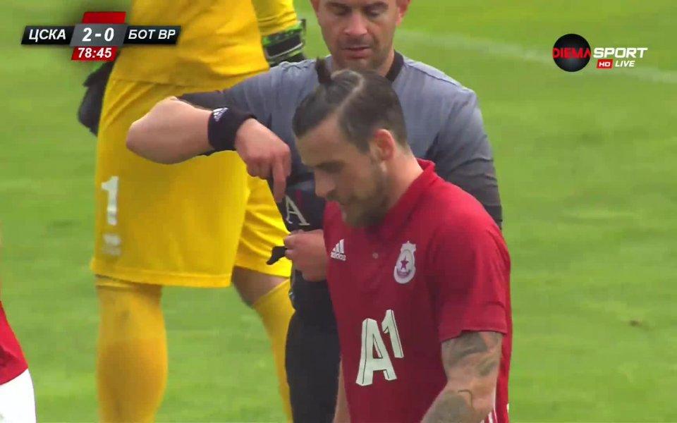 120 секунди след първия гол ЦСКА поведе с два гола.
