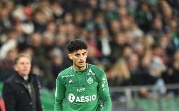 Милан оглежда тийнейджър от Сент Етиен