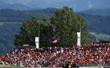 В Австрия дадоха зелена светлина за Формула 1