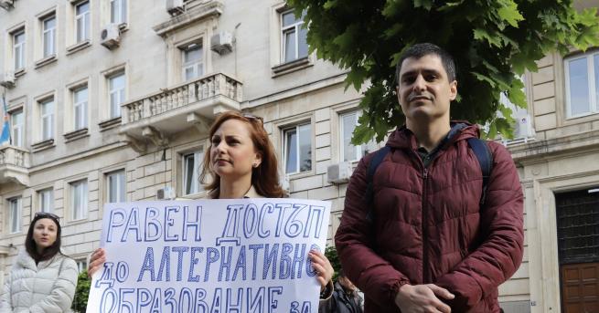 България Родители на протест, настояват за ударно строителство на детски