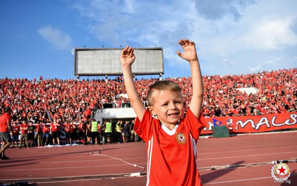ЦСКА честити празника на децата