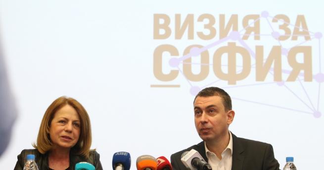 България Визия за София - 24 цели Предстои Визията да